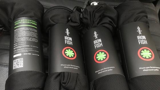 Мішок для безпечного зберігання риби IRON FISH